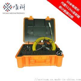 新款V8-1288KC管道容器探测仪 水下潜望镜 高清视频检测仪