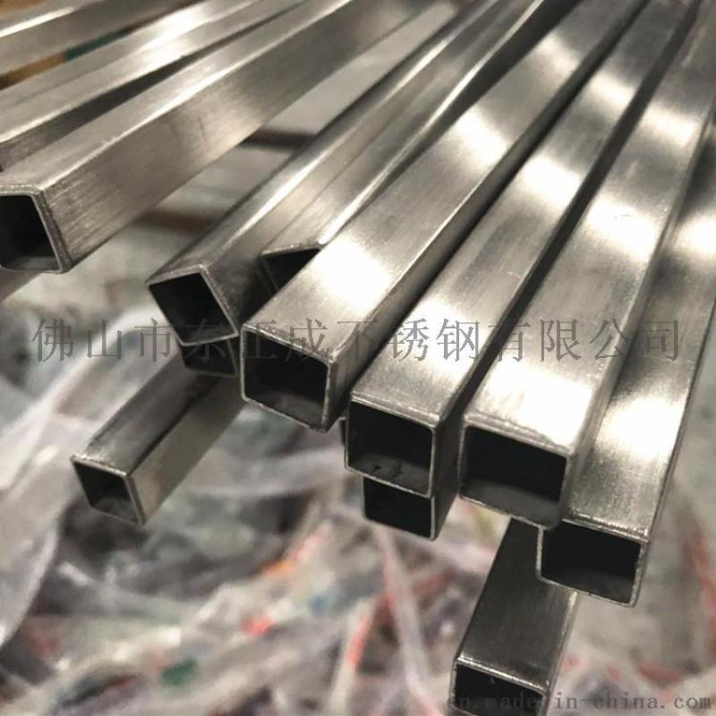 广东不锈钢拉丝方管加工,304不锈钢拉丝方管