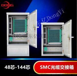 144芯光缆交接箱安装方法