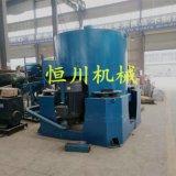 水套式离心机生产厂家 尾矿精选离心机图片