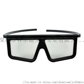 游乐场3D-7D专用线偏光3D眼镜