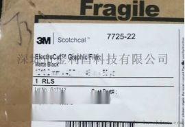 3M7725-22,3MMSG8040DC膠帶