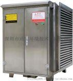垃圾轉運站除臭系統,除臭系統,垃圾轉運站除臭系統