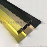 鋁合金u型卡槽包邊條鋁合金外包邊材料