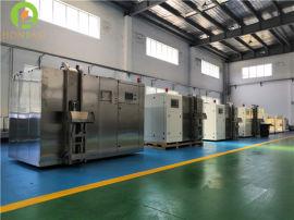 HB300大型餐厨垃圾处理设备厂家苏州鸿本机械