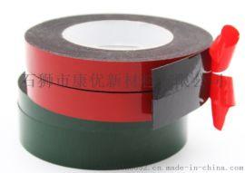PE强力泡棉双面胶带 黑胶泡沫海绵双面胶带