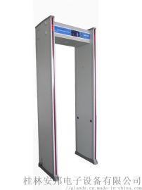 HA-X6安检门高灵敏度 安检门生产厂家