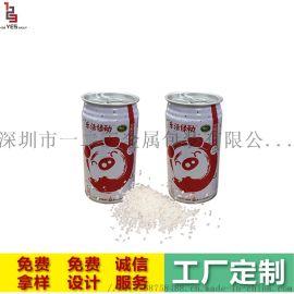 310g圆形马口铁大米易拉罐铁罐定制