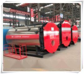 河南永兴锅炉集团供应2吨燃油热水锅炉