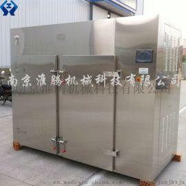 电热管和蒸汽加热 循环烘箱干燥机循环烘箱干燥机