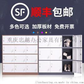 重庆铁皮柜厂家 办公铁柜 定做铁皮柜