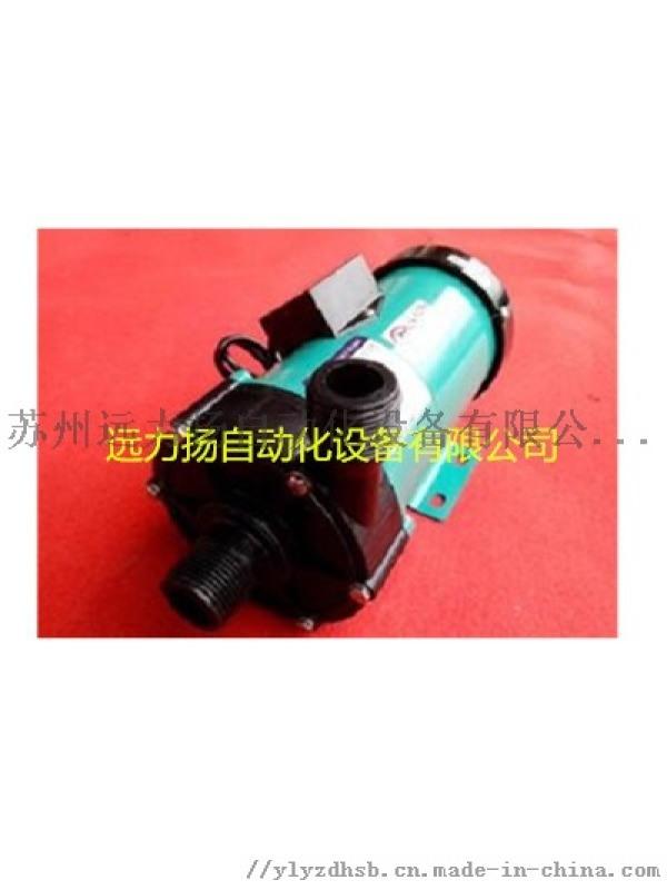 供應MX-402RV5-3易威奇磁力泵