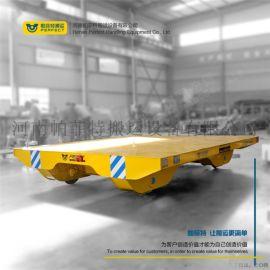 10吨轨道运输车,弧形平板车,电动平移车
