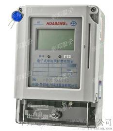 DDSY866单相电子式预付费电能表(水电一卡通)
