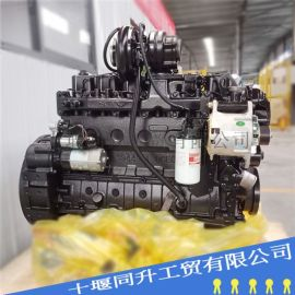 康明斯6缸水冷直喷柴油机 装载机发动机6BT5.9
