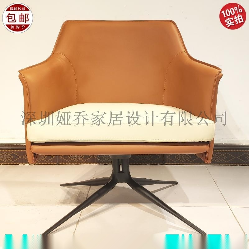 意大利 极简设计 马鞍椅 斯坦福休闲椅