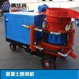 黑龍江PC-7噴漿機轉子式噴漿機