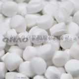 塑料桶專用白色碳酸鈣填充母粒HDPE專用填充母料