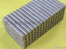 钐钴磁铁,耐高温磁,铝镍钴