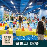大型淘气堡儿童乐园室内游乐场设施公园滑梯蹦床组合