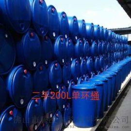 200L双环桶 单环桶 大胶桶 塑料桶 二手吨桶