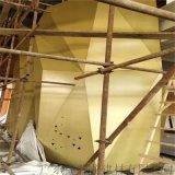 雨棚圆柱铝单板,柱子包边装饰材料铝单板,铝单板厂家