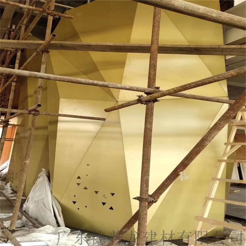 雨棚圓柱鋁單板,柱子包邊裝飾材料鋁單板,鋁單板廠家