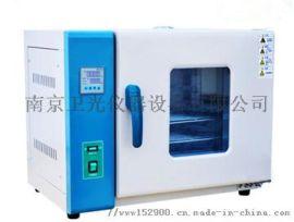 电热鼓风干燥箱/实验室恒温烘箱