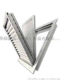 铝合金百叶窗防雨防尘风口进风过滤防护等级IP54