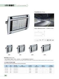 高效隧道灯 LED投光灯  泛光灯 聚光灯