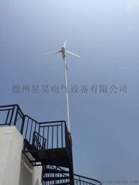 1KW风力发电机组家用220V风光互补发电家用