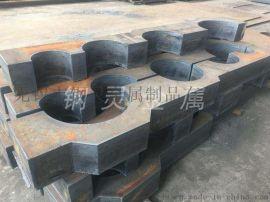 Q235B钢板数控切割中厚板切割特厚板切割