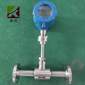 插入式热式质量流量计 管道式热式气体质量流量计