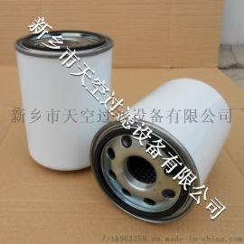 供应机油滤清器1202804003