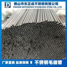 304不锈钢口径管,精密不锈钢小无缝管