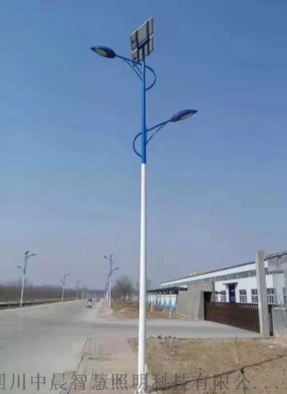 四川中晨太阳能路灯 道路照明 新农村超亮防水道路灯