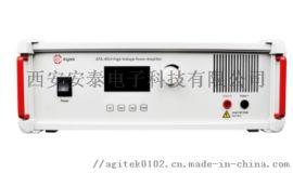 ATA-4014高压功率放大器驱动超声马达测试应用
