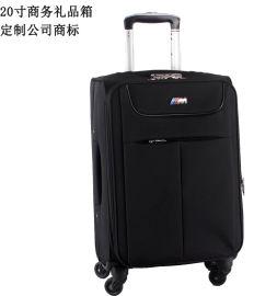 牛津布拉杆箱工厂定制尼龙旅行箱包20寸登机行李箱