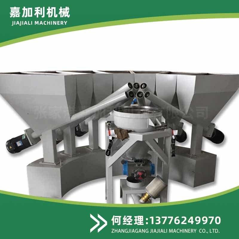 全自动小料配方机, PVC辅料称重配方机