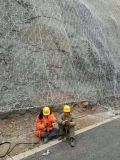 矿山防护网 sns主动防护网厂家