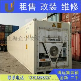 6米冷藏集装箱租赁销售