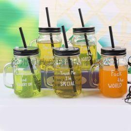 公鸡杯柠檬杯子彩色玻璃杯吸管杯