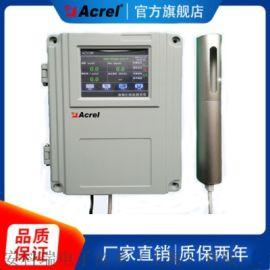 安科瑞双探头油烟监测设备4g通讯ACY100/4G