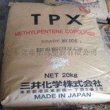 源頭廠家 PMP DX470 耐高溫