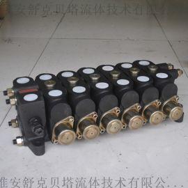 DL20-3OT2OW系列手动多路换向阀