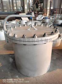 锅炉不锈钢人孔,矩形保温人孔,碳钢常压人孔