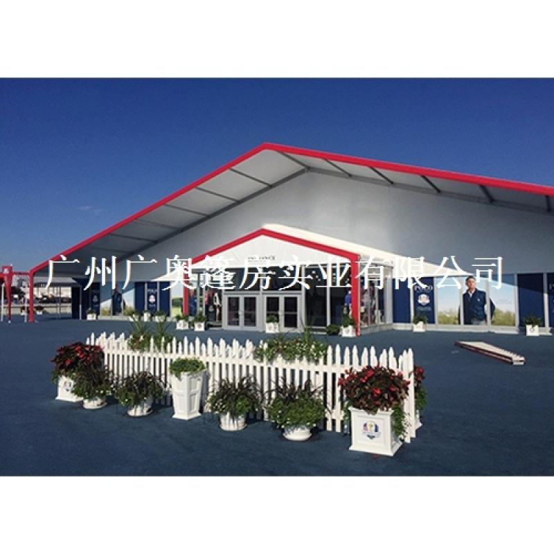 服裝展篷房玩具展篷房體育展覽篷房定製 廣奧篷房