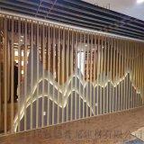 华晨茶业波浪型铝通 过道木纹色铝格栅幕墙造型
