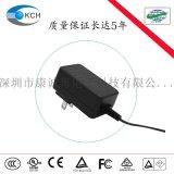 16.8V1A美規充電器16.8V1A18650鋰電池充電器