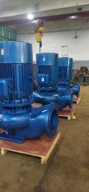 IRG管道泵立式工业锅炉热水循环泵消防增压泵地暖锅炉泵